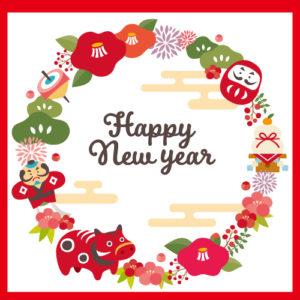 宮前区観光協会新年の挨拶